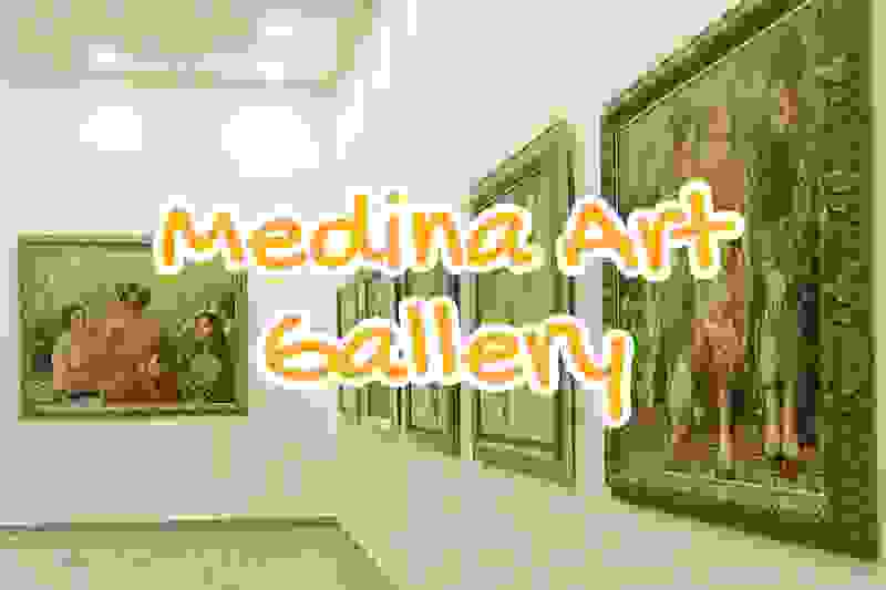 the, medina, art, gallery, tangier, morocco