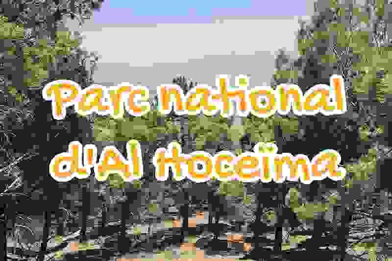 parc, national, al, hoceima, maroc
