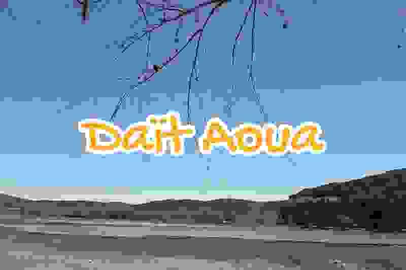lake, dait, aoua, ifrane, morocco