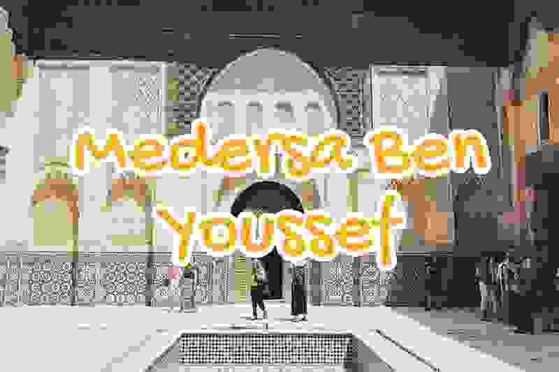 the, ben, youssef, madrassa, marrakesh, morocco
