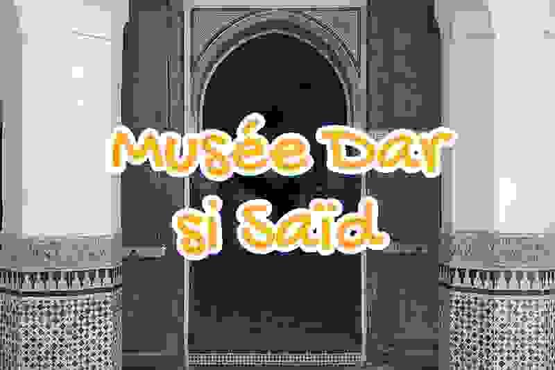 dar, si, said, museum, marrakesh, morocco
