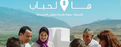 onmt lance une campagne pour la communaute marocaine residant a etranger