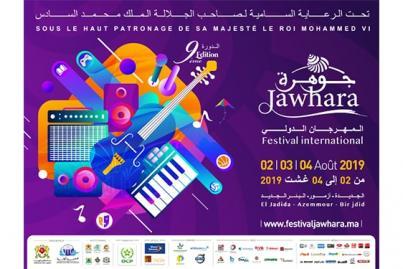 cheb, bilal, and, yuri, mrakadi, at, the, international, jawhara, festival, 2019