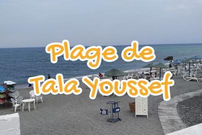 tala, youssef, beach, morocco