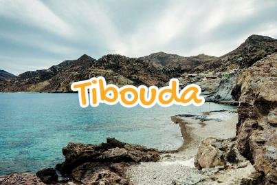 village, tibouda, maroc