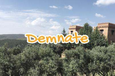village, demnate, azilal, maroc