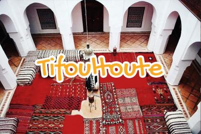 the, tifoultoute, kasbah, ouarzazate, morocco
