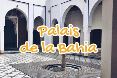 palais, de, la, bahia, marrakech, maroc