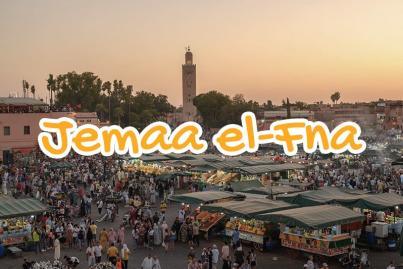 visiter-place-jemaa-el-fna-ville-marrakech-city-infos-tourisme-maroc