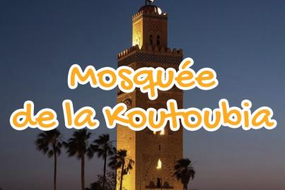mosquee, koutoubia, marrakech, maroc