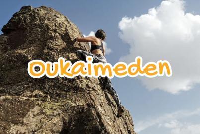 oukaimden, al, haouz, morocco