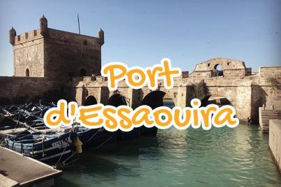 port, peche, essaouira, maroc