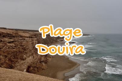 plage, douira, maroc