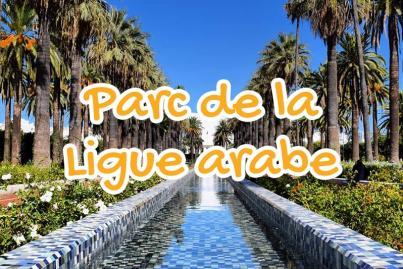 parc, de, la, ligue, arabe, casablanca, maroc
