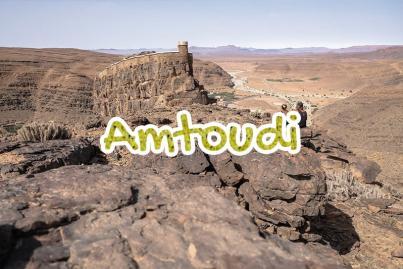 Amtoudi
