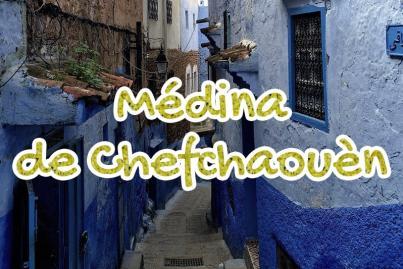 La Médina de Chefchaouen